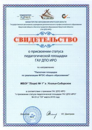 Перечислите требования которые содержит фгос до — Yokvadro.ru