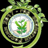 Международный конкурс культура за зеленую планету